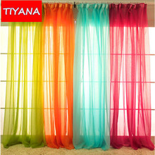 Colorful Transparent Solid Tulle Curtains Living Room Bedroom Balcony Wedding Decoration Curtain For Bdroom Door Windows 184&30