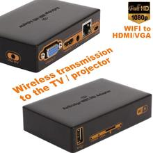 1080P Wi fi to Hdmi/VGA Wireless Wi fi Adapter HDMI Transmitter To Projector TV Support iOS LAN/DLNA/Miracast HD media adapter