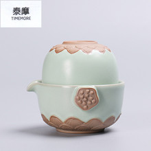 Buy TIMEMORE-Pottery Kung Fu Tea Set One Cup One Pot Set Relief Chinese Wind Travel Tea Set Emerald Green mug Round Teapot Cups for $18.84 in AliExpress store