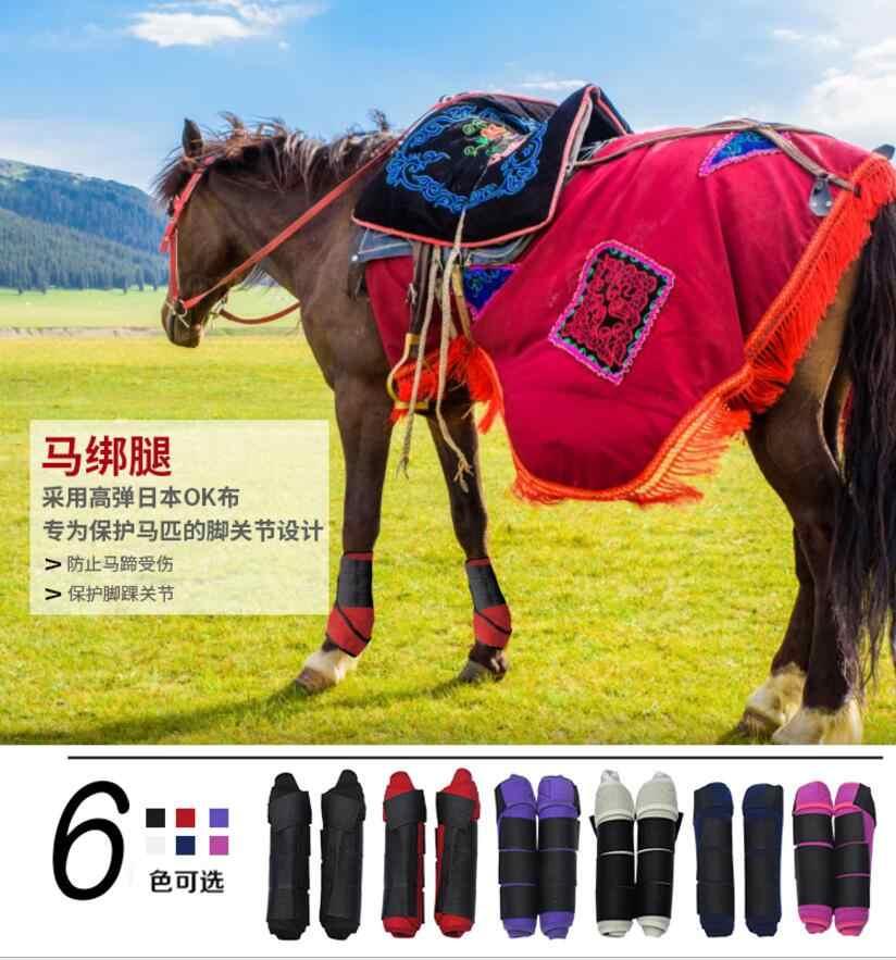 交尾 競馬 の 馬