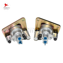 front right and left Brake caliper brake shoe of  CFMOTO 500cc ATV/CFX6/CF625  atv  brake system 9010-080800/9010-080700