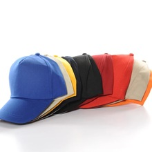 Hotel Amenities Baseball cap Working Shading hat company advertising custom made logo cap blank custom logo without apron
