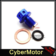 Blue Motorcycle Engine Magnetic Oil Drain Bolt Plug For 50cc 70 90 110cc 125cc 140cc 150cc 160cc Lifan YX Pit Dirt Bike ATV Quad(China)