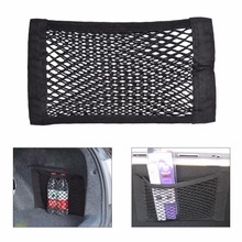 Nylon Mesh Car Truck Storage Net String Bag Seat Rear Pocket Organizer Trunk Bags Tool Grocery Magic Tape Storage Tidying Nets