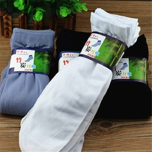 2017 Sale New Arrival Nylon Thin Casual Summer High-quality Bamboo Charcoal Men's Stockings, Ultra-thin Socks(China)