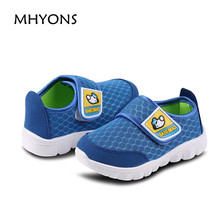 2016 New Spring children canvas shoes girls and boys sport shoes antislip soft bottom kids shoes comfortable breathable sneakers(China)