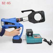 BZ-85 Battery powered hydraulic cable cutter for dia 85mm Cu/Al Cable and armoured cable
