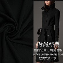 Black twill cashmere fabric autumn and winter special thick coat wool fabric exports black cashmere fabric cashmere cloth(China)