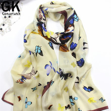 GONZETANNK 2017 Spring and Autumn New Lady Beautiful Scarves  Chiffon Butterfly Shawl  Satin Butterfly Animal Print Scarf