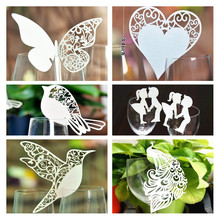 50x  Paper Laser Cut Butterfly Bird Heart Table Name Place Escort Cup Card Wine Glass Cards Wedding Party Table Bar Decorations