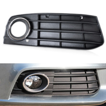 1Pc New Balck High Quality ABS Plastic Right Bumper Fog Light Lamp Cover Grille for Audi A4 B8 2008 2009 2010 2011 2012