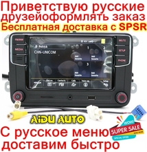 "Free Shipping RCD330 RCD330G Plus 6.5"" MIB Radio RCD510 RCN210 For Golf 5 6 Jetta MK5 MK6 CC Tiguan Passat B6 B7 Polo"