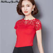 2017 Fashion Floral Lace Blouse Shirts Red Chiffon Blouse Summer Short Sleeve Women Tops Hollow Ladies Shirts Blusas Plus Size(China)