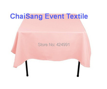 Extra Thicker 150cm Square Baby Pink Table Cloth,Polyester Plain Table Cloth,Square table cloth For Wedding &Hotel&Banquet