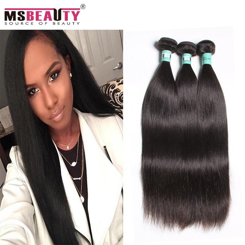 Grade 7A Malaysian Straight Hair 3 Bundles Malaysian Virgin Hair Bundle Deals Unprocessed Malaysian Virgin Hair Straight Weave<br><br>Aliexpress