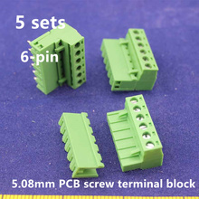 Free shipping 5 sets ht5.08 6pin Right angle Terminal plug type 300V 10A 5.08mm pitch connector pcb screw terminal block