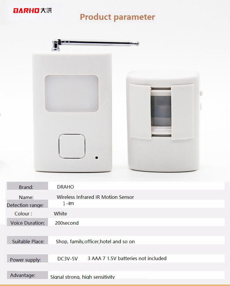 DARHOWelcome device Shop Store Home Welcome Chime Wireless Infrared IR Motion Sensor Door bell Alarm Entry Doorbell Reach 300m