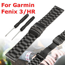 Replacement Metal Stainless Steel Wrist Strap For Garmin Fenix 3/HR Smart Watch with Tools Watch Straps Black