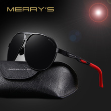 MERRY'S 2017 New Quality Brand Designer Cool Polarized Men Sunglasses UV400 Protect Sun Glasses For Men's With Box S'8611(China)