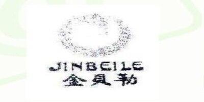 JINBEILE