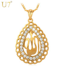 U7 Allah Necklaces Islamic Jewelry Trendy Women/Men Gift Wholesale Rhinestone Necklaces & Pendants P363(China)