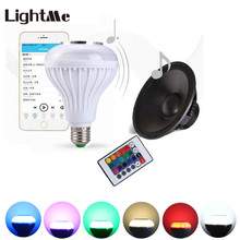 Lightme LED Smart LED Bulb E27 Light Bulb Colorful Intelligent LED Lamp Bluetooth Speaker Lights Energy Saving LED Lighting