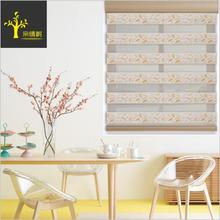 Rope System Jaquard Zebra blinds cover box design 90% light shade roller blinds Customized size(China)