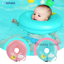 2017 High quality safety baby need not inflatable floating green ring round the neck round floating ring toy baby swimming pool