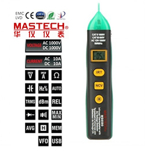 1pcs MASTECH MS6580 Pen Type Digital Infrared IR Laser Thermometer temperature meter with Non-contact AC Voltage Detector