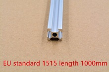 1515 aluminum extrusion profile european standard white length 1000mm industrial aluminum profile workbench 1pcs