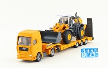 Brand New Siku 1/87 Scale Low Loader Truck With Four Wheel Loader Diecast Metal Car Model Toy For Gift/Kids/Christmas
