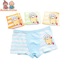 Sale 2 pcs/lot The New pattern candy colors Children's underwear Boys cotton underwear Striped cartoon underwear aTNM0061(China)