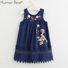 Humor Bear Girls Dresses 2017 Summer Style Girls Clothes Sleeveless Cute Embroidery Design for Child kids Princess Dress