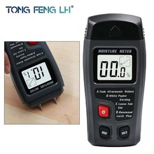 0-99.9% Two Pins Digital Wood Moisture Meter Humidity Tester Timber Damp Detector 0.5 percent Accuracy Moisture Meter Test(China)