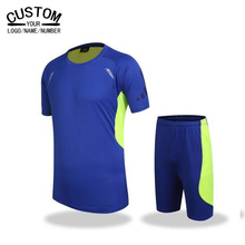 2016 17 New Men Soccer Jersey Football Clothing Paintless Summer Sportswear Set Male Breathable Soccer Football Jersey