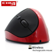 Wireless Vertical Mouse Human Ergonomic 1600DPI Optical Mice Mause With Build-in Rechargeable Battery USB  Gaming Computer Mouse