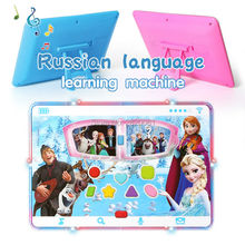 Russian language learning tablet 3D ipad,children's smart learning&educational toys with music light multi-function machine(China)