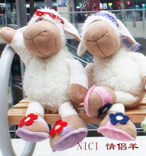 Germany Nici Jolly Mah Turban Sheep Animal Plush Toy Children Birthday Christmas Present Lovers Gifts 1pcs