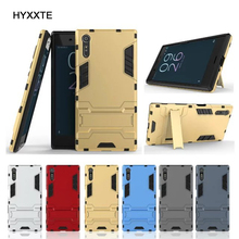 HYXXTE 50PCS Armor Case Cover for Sony Xperia XZ X Hybrid Dual Layer Protection & Air Cushion Technology Shell with Kickstand