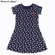 1-13Years Girls Summer Dresses Children Princess Clothing Short Sleeve Kids Clothes For 2017 Baby Toddler Teens Dress Party Wear(China)