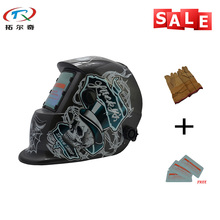 Free Shipping Types of Industrial Safety Helmets Electronic Custom Auto Darkening Welding Helmet TRQ-HD012-2233FF-YG