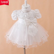 IYEAL New 2017 Summer Brand Baby Girls Dress Bow Girls Wedding Dresses Infant baby tutu girl party dress White Red Free Shipping(China)