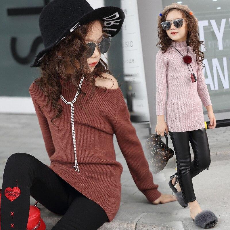 Kids Girls Winter Clothes Long Sweater Dress Children Knitting Wear Kids Girls Tops Long Sleeve Pink Brown<br>