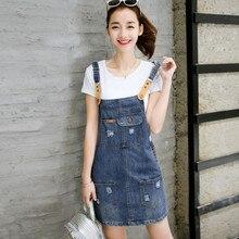 04c380698e6e High Quality European 2016 Summer Blue Denim Jumpsuit Skirt Women Fashion  Denim Skirt Overalls Vintage Mini