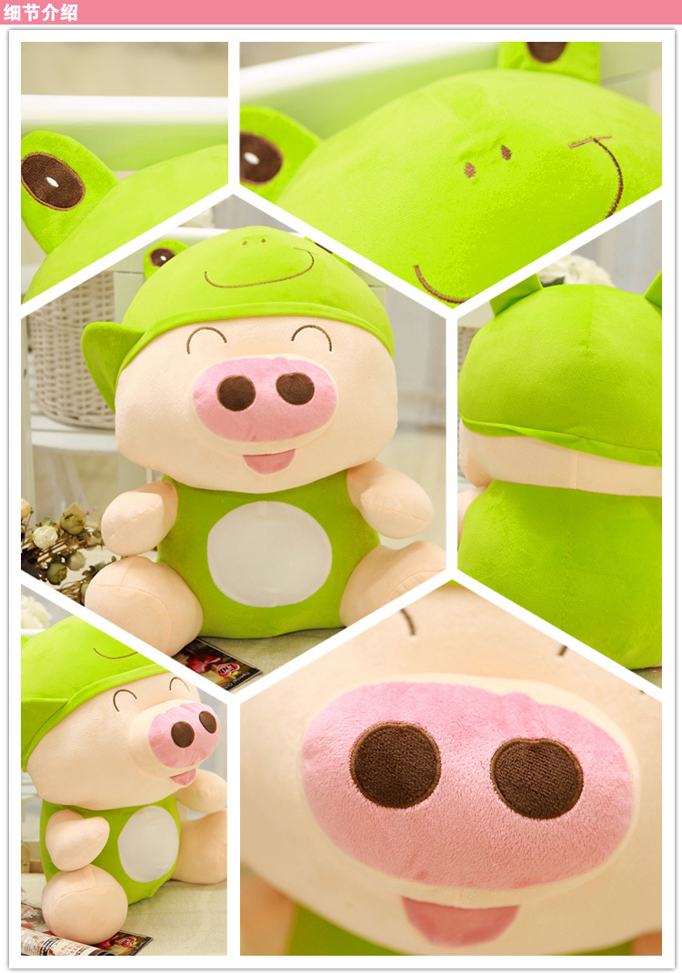 Animal McDull doll cute pig cuddly toy pig baby pigs plushed toys valentines day gift about 50cm green<br>