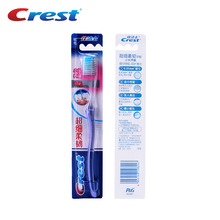 Crest Deep Clean Ultra Soft Bristles Toothbrush Travel Nano Cleaning Brush Oral Care Adults Children Toothbrushes Manufacturer