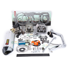 GY6 100 139qmb 139qma engine ,add power 30% ,Racing Camshaft CDI Muffler ,High Performance Exhaust ,Oil pump and Gear ...