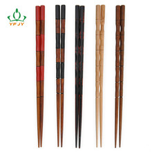 Wood Chopsticks Gift Antiskid Chopsticks 23.5cm Wood Food Stick Chinese Learn Chop Stick Japanese Chopsticks Korea Chopstick