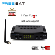 Spain Offer Freesat V7 DVB-S2 Tv receiver decoder usb wifi 1080P HD Digital satellite receiver With 1 year 5 line Ccamd cline(China)