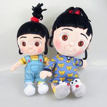 New Little Girls Agnes Plush Dolls despicable me plush toy Kids Stuffed Toys Can Speak Sound Children Christmas Gifts 23cm
